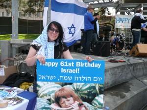 Free Israel Posters