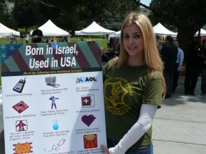 Free Israel Posters!