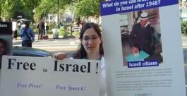israeli-arabs